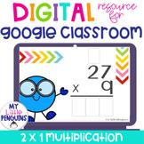 Google Slides: 2 x 1 Digit Multiplication   Distance Learning  