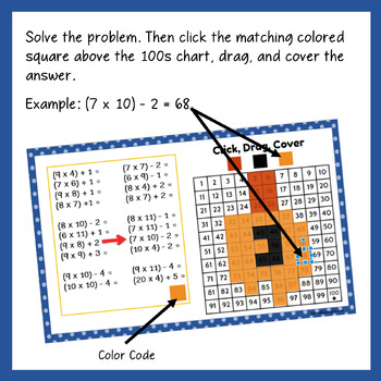 Google Slides Christmas and Hanukkah Multiplication Mystery Pictures Activity