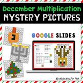 Google Slides Christmas and Hanukkah Multiplication Myster
