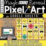 Google Slides Digital Pixel Art Magic QUICK Reveal EMOJIS