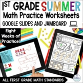 Google Slides™ Google Jamboard™ End of Year First Grade Ma