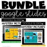 Google Slides™ Missing Addends and Missing Subtrahends {Summer} Bundle