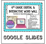Google Slides Digital Word Wall - Paper Word Wall Included