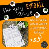Googly Eyeball Array Math Center