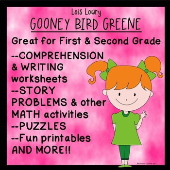 Gooney Bird Greene End of Book Comprehension Quiz Math Activities Worksheets
