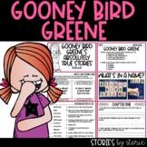 Gooney Bird Greene   Printable and Digital