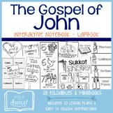 Gospel of John Interactive Notebook - Lapbook (K-6)