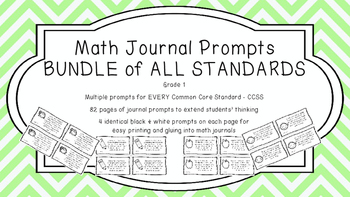 Gr 1 Math Journal Prompts/Topics Common Core B&W EVERY STANDARD CCSS CC