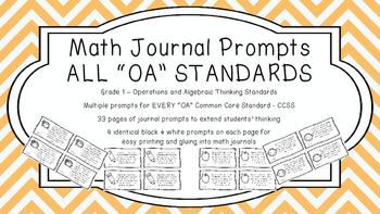 Gr 1 Math Journal Prompts/Topics Common Core B&W OA Operation Algebraic Thinking
