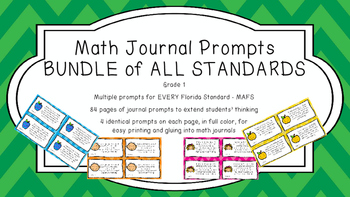 Gr 1 Math Journal Prompts/Topics Florida Standards COLOR EVERY STANDARD MAFS FS