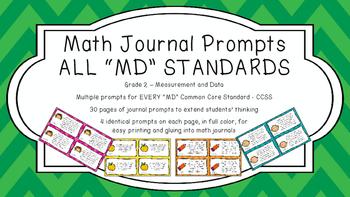 Gr 2 Math Journal Prompts/Topic Common Core COLOR MD Measurement Data CCSS CC
