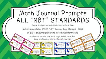 Gr 2 Math Journal Prompts/Topics Common Core COLOR NBT Number Base Ten CCSS CC