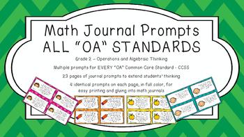 Gr 2 Math Journal Prompts/Topics Common Core COLOR OA Alge
