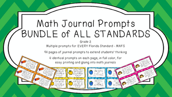 Gr 2 Math Journal Prompts/Topics Florida Standards COLOR E