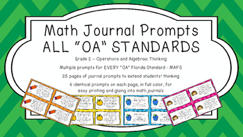 Gr 2 Math Journal Prompts/Topics Florida Standards COLOR O