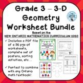 Gr. 3 - 3D Geometry Unit Worksheet Bundle - ONTARIO MATHEM