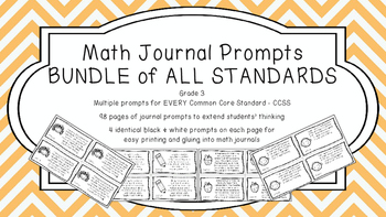 Gr 3 Math Journal Prompts/Topics Common Core B&W EVERY STANDARD CCSS