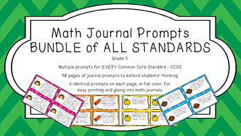 Gr 3 Math Journal Prompts/Topics Common Core Color EVERY STANDARD CCSS