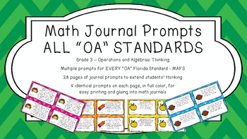 Gr 3 Math Journal Prompts/Topics Florida Standards COLOR O
