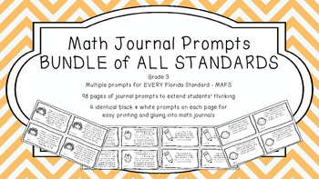 Gr 3 Math Journal Prompts/Topics Math Florida Standard MAFS B&W EVERY STANDARD
