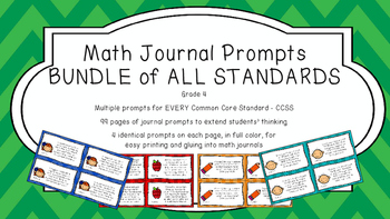 Gr 4 Math Journal Prompts/Topics Common Core COLOR EVERY STANDARD CCSS