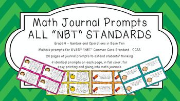 Gr 4 Math Journal Prompts/Topics Common Core COLOR NBT Number Base Ten CCSS CC