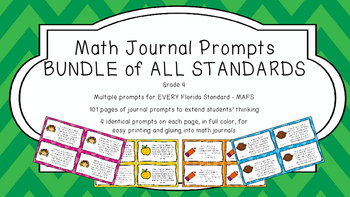 Gr 4 Math Journal Prompts/Topics Math Florida Standard MAFS COLOR EVERY STANDARD