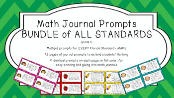 Gr 5 Math Journal Prompts/Topics Florida Standards MAFS in COLOR EVERY STANDARD