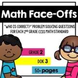 2nd Grade Math Face-offs: Error Analysis & Problem Solving