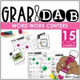 Grab & Dab - CVCe Word Work