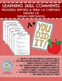 Grade 1-8 Learning Skills Comments - Progress Reports & Re