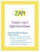 ZAP! Sight Word & Word Work Game ~ Grade 1 BUNDLE (4 Word lists!)