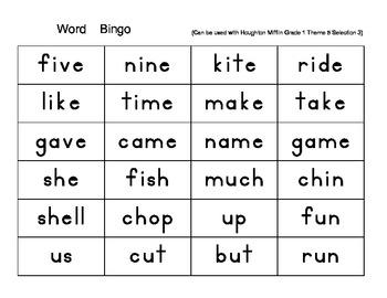 Grade 1 Bingo With Spelling Words (paula chung)