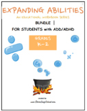 K-2 - Bundle for Students with ADD/ADHD