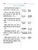 Grade 1 Common Core Reading: Informational Texts Cloze Half-Bundle #1