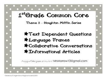 Grade 1 Common Core Supplement to Houghton Mifflin