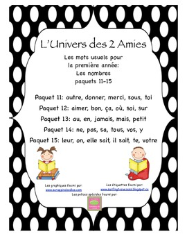 Grade 1 French Immersion Sight Word Bundle Package 11-15