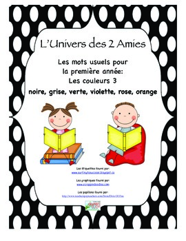 Grade 1 French Immersion Sight Word Color Package 3