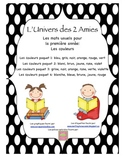 Grade 1 French Immersion Sight Word Colour Bundle Pack