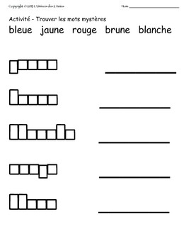 Grade 1 French Immersion Sight Word Colour Package 4