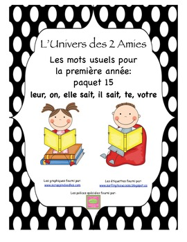 Grade 1 French Immersion Sight Word Package 15