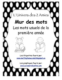 Grade 1 French Immersion Sight Words Word Wall