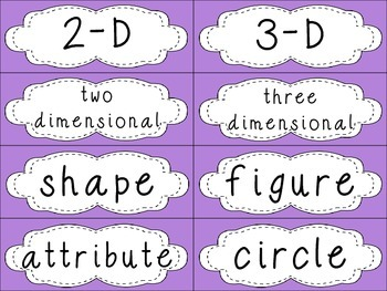 Grade 1 Geometry (Ontario) Word Wall Words {Purple} - for word walls and games