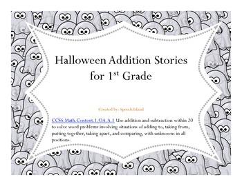 Grade 1 Halloween Addition Freebie
