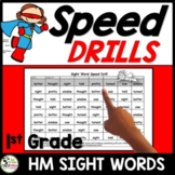 Journeys 1st Grade Sight Words Drills aligned with HMH Journeys