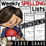 Journeys Grade 1 Spelling Lists (Regular & Challenge) aligned with HMH Journeys