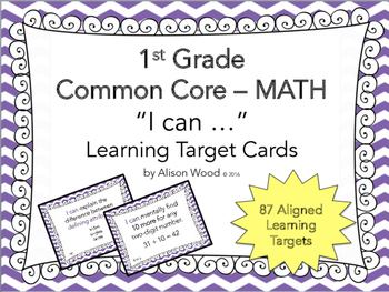 "Grade 1 ""I can"" MATH Learning Target Printables - Purple Chevron"