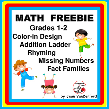 FREE | Grades 1-2 MATH Freebie | PRACTICE ADDITION and SUBTRACTION