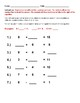 First Grade Math: Common Core Standards Algebra Geometry Base 10 Measure Data