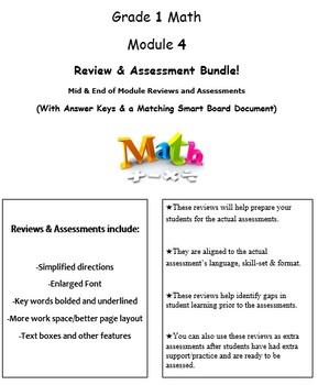 Grade 1, Math Module 4 REVIEW & ASSESSMENT Bundle w/keys (printables & Smart Bd)